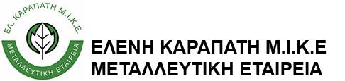 Ελένη Καραπατη ΜΙΚΕ